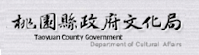 http://www.tyccc.gov.tw/