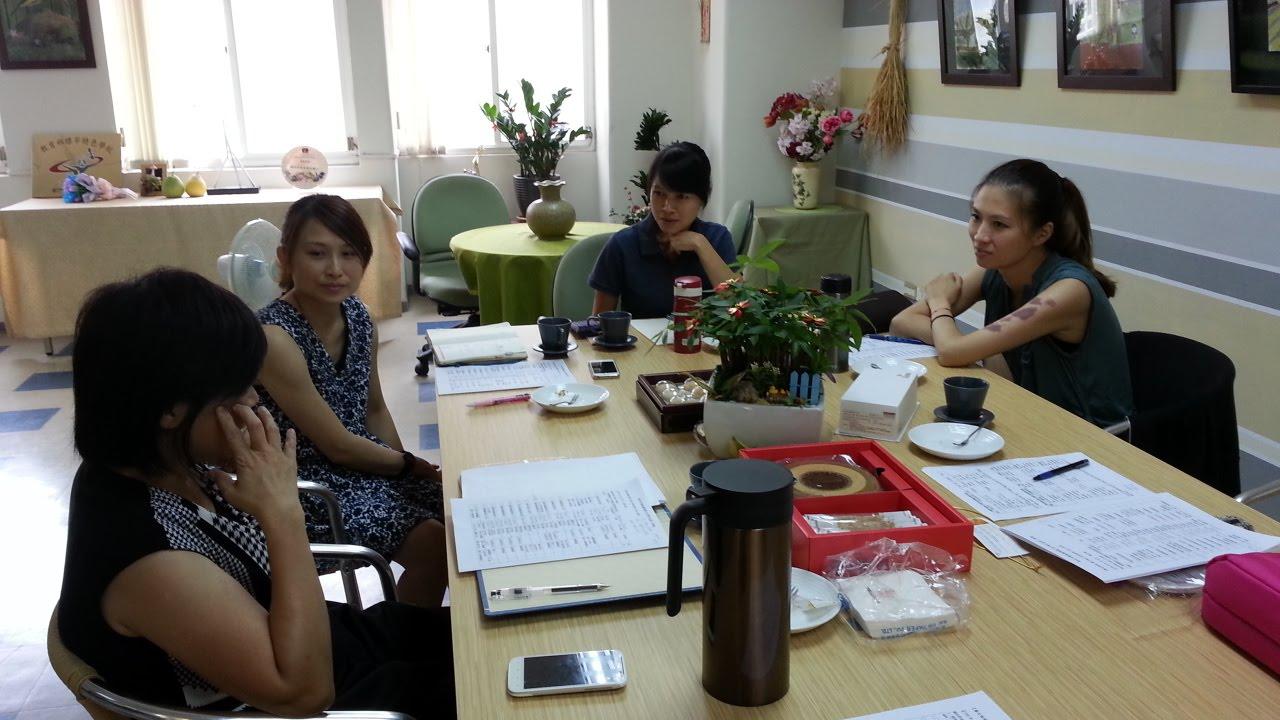 團務會議剪影