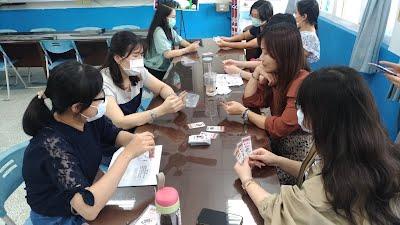 1090925國中性平議題種子教師研習