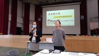 1091104全市國小教師性平研習(龍芝寧主任)