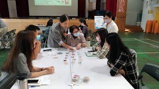 1091104全市國小教師性平研習(龍芝寧主任)2