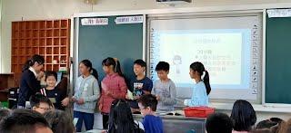 1091222性平國小公開課(觀課)